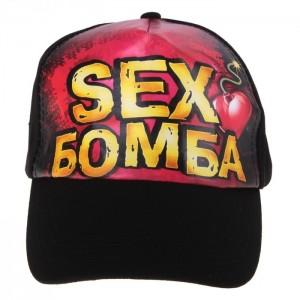 """Кепка женская """"Seх бомба"""""""