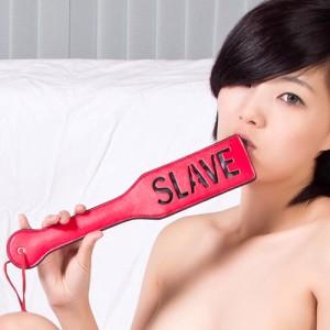Красный пэдл SLAVE