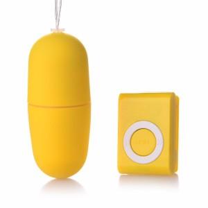 Вибро-яйцо беспроводное жёлтое