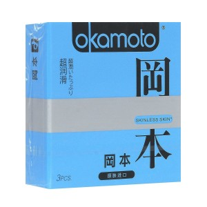 Презервативы Okamoto Skinless Skin Super Lubricative №3 (с обильной смазкой)
