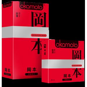 Презервативы Okamoto Skinless Skin Super Thin №10 (ультра тонкие)