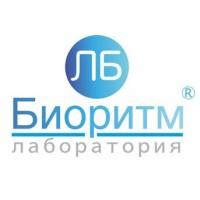 ООО Лаборатория Биоритм - Научно-производственная компания